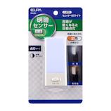 エルパ(ELPA) LEDセンサー付ライト コンセント式 PM−L104│照明器具 スポットライト・クリップライト