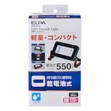 エルパ(ELPA) LEDポータブルライト DOP‐PL01