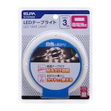 エルパ(ELPA) 乾電池式 LEDテープライト ELT−BT300W 白色 3m│照明器具 常夜灯・フットライト