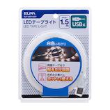 エルパ(ELPA) USB式 LEDテープライト ELT−USB150W 白色 1.5m│照明器具 常夜灯・フットライト