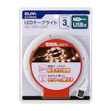 エルパ(ELPA) USB式 LEDテープライト ELT−USB300L 電球色 3m│照明器具 常夜灯・フットライト