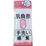 アイセン シリコンタオル BTS01│お風呂用品・バスグッズ ボディタオル・スポンジ
