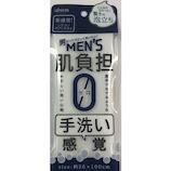 アイセン シリコンタオル メンズ BTS02│お風呂用品・バスグッズ ボディタオル・スポンジ