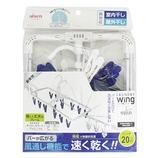 アイセン Wing アルミ 風通しハンガー 20ピンチ