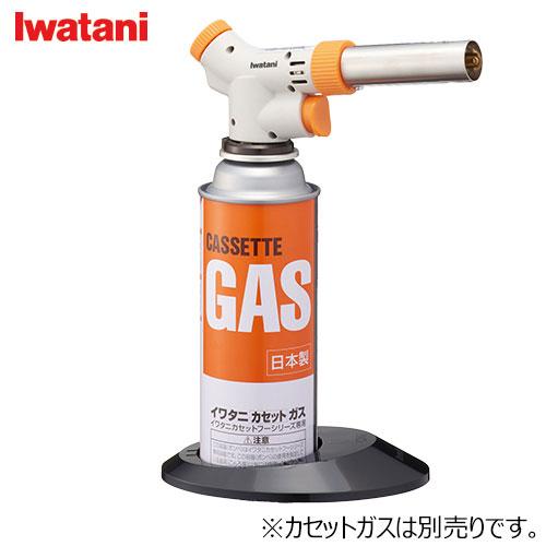 イワタニ クッキングバーナー CJ2│調理器具 その他 調理器具