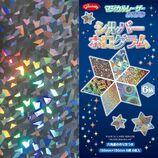 ショウワグリム マジカルレーザーおりがみ 23−2248 シルバーホログラム│折り紙・和紙工芸 折り紙