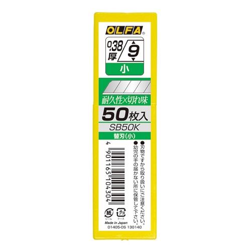 OLFA カッター替刃(プラ)小50 枚入りSB50K