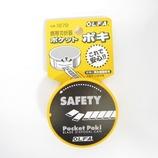 OLFA 携帯刃折器 ポケットポキ大・小刃用 187B