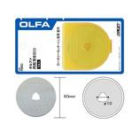 オルファ 円形刃60ミリ RB−60