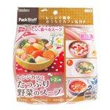 レンジカフェ たっぷり野菜のスープ PS−G687
