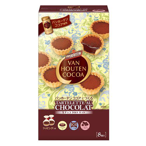 バンホーテンココアでつくる 生チョコタルトキット