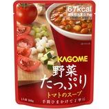 カゴメ 野菜たっぷりトマトのスープ