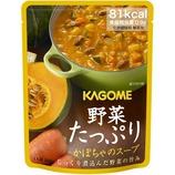 カゴメ 野菜たっぷりかぼちゃのスープ