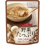 カゴメ 野菜たっぷりきのこのスープ