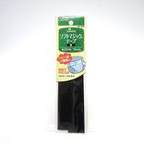 クロバー ソフトマジックテープ 26-374 黒