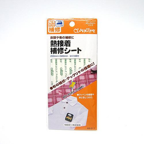 4901316680114-1