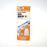 クロバー 綿の補修布 白  68-115