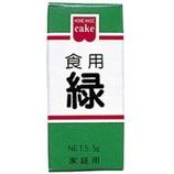 共立食品 食用色素 緑 5.5g