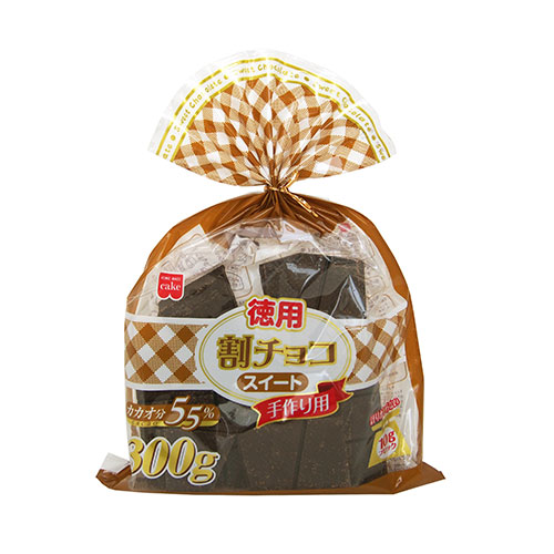 共立食品 徳用 手作り用 割チョコ スイート 300g カカオ分55%