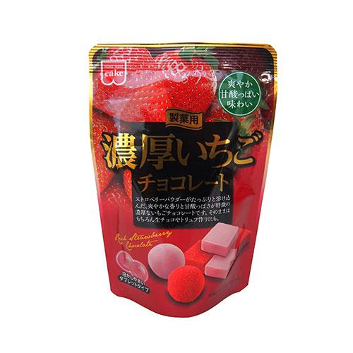 共立食品 製菓用 濃厚いちごチョコレート 90g