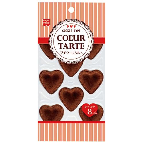 共立食品 プチクールタルトショコラ 8個入り