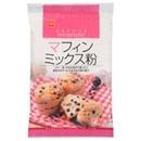 共立食品 マフィンミックス粉 200g