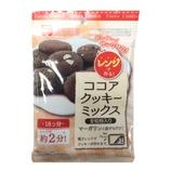 共立食品 レンジ ココアクッキーミックス