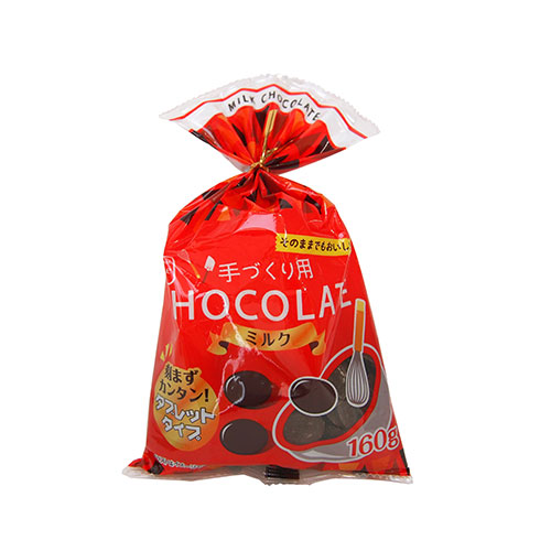 共立食品 手づくり用 ミルクチョコレート 160g タブレットタイプ