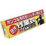 カネヨ 作業衣洗剤スティック 110g