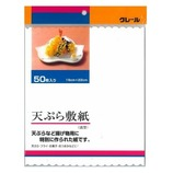 クレール 天ぷら敷紙 波型 50P 19cm×22cm