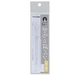 呉竹 からっぽペン ほそふで芯 ECF160−402│マーカー・サインペン サインペン・水性マーカー