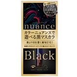 ニュアンスブラック ロングカール マスカラ 01 フェミニンブラック 7g