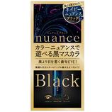 ニュアンスブラック ロングカール マスカラ 02 スマートブラック 7g