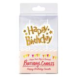 カメヤマ バースデーケーキ用キャンドル ゴールド│パーティーグッズ キャンドル