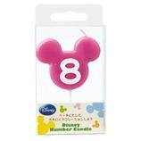 ディズニーナンバーキャンドル 8番 ピンク