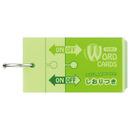 キョクトウ しおりつき単語カード L T27G グリーン