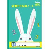 キョクトウ アニマル 計算ドリル用ノート 5mm方眼罫 LP50