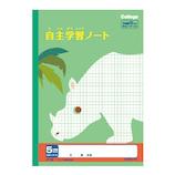キョクトウ アニマル 自主学習ノート 5mm方眼 LP92