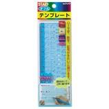 クツワ テンプレート(ダブル) ブルー KB009BL│定規・コンパス コンパス