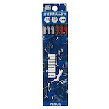 クツワ プーマ(PUMA) かきかた鉛筆 2B 12本紙箱入り PM202│鉛筆・鉛筆削り 鉛筆