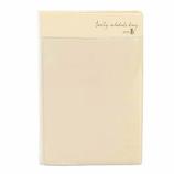 【2019年12月始まり】 クツワ 家族手帳 B6 ウィークリー SH984C ミルク/アイボリー 日曜始まり