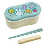 クツワ ミッフィ- 箸付き二段弁当箱 MF594