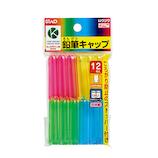 クツワ 鉛筆キャップ RB006│鉛筆・鉛筆削り 鉛筆キャップ・グリップ
