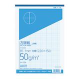 コクヨ 上質方眼用紙 B5 1mm目 ホ−15 ブルー刷り 40枚とじ│ノート・メモ 原稿用紙・方眼紙