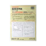 コクヨ 履歴書 JIS様式例準拠 B5 シン-1JN