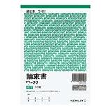 コクヨ 複写簿 請求書 B6タテ型 ウ-22N