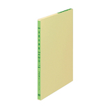 コクヨ(KOKUYO) 3色刷りルーズリーフ 金銭出納帳科目なし A5 20穴 リ−151│ノート・メモ ルーズリーフ