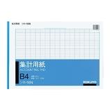 コクヨ 集計用紙 B4ヨコ型 シヨ‐16