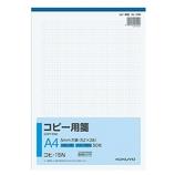 コクヨ コピー用箋 A4 5mm方眼 コヒ‐15 ブルー刷り