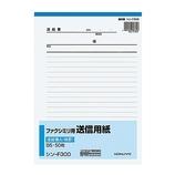コクヨ ファクシミリ用送信用紙 B5 シン-ハ300N